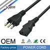SIPU high speed Italy standard ac power cord laptop charger made in China wholesale fuse power cable