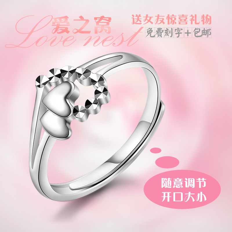 Pictures Of Birthday Gift For Girlfriend Ring Kidskunst Info
