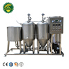 Alibaba best seller 50l home brew beer electric kettles brewery equipment pilot brewing system