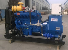 50 hz 150kva natural gas generator for sale