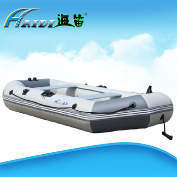 HaiDi yacht 1-2 persons drifting inflatable boat group