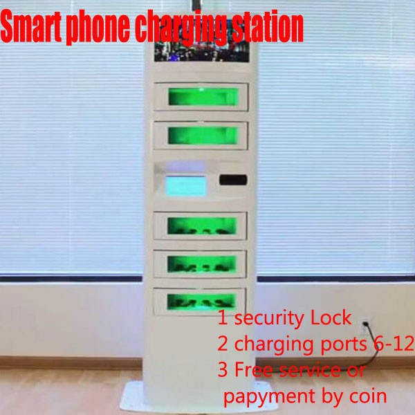 Android Network lockable Cell Phone Charging Station Kiosk