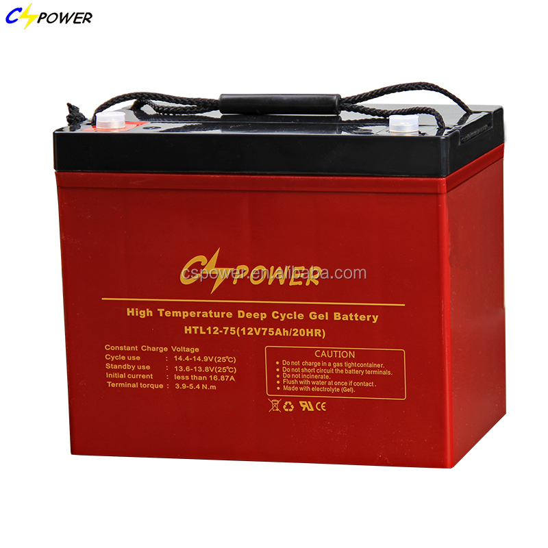 rechargeable solar battery 75Ah 12v 75Ah battery pack