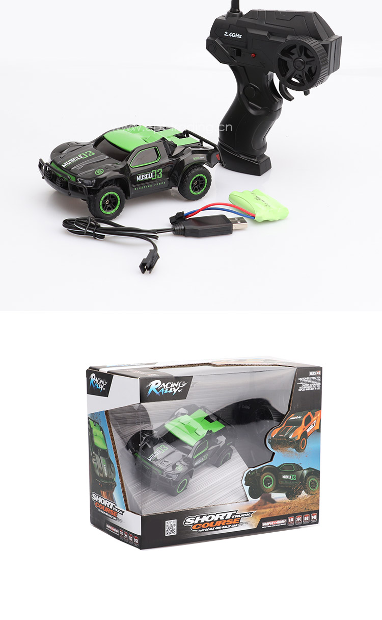 1:43 High Quality 2.4G Sports RC Remote Control Car Electric With Battery And USB Charger