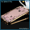Hot Luxury Ultra Thin Slim Metal Bumper Case PC Hard Cover For iPhone 6 With Diamond