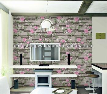 Waterproo wallpaper vinyl for bathroom 3d textured for Textured vinyl wallpaper bathroom