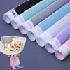 /product-detail/hotsale-gift-wrapping-paper-for-flowers-wrapping-lace-gift-wrapping-paper-roll-60789014509.html