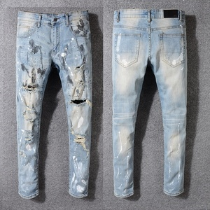 OEM FOG skinny ripped Rips Bleach Blue dirty damaged jeans