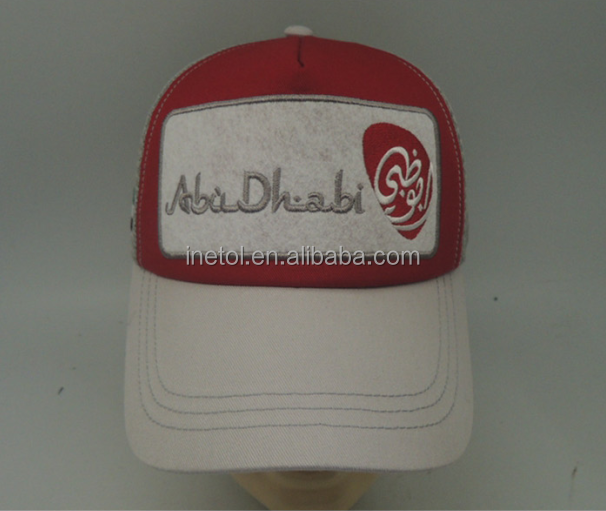 2017 custom Dubai design foam front embroidery patch trucker mesh cap