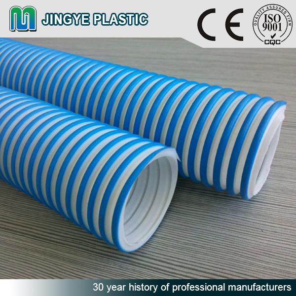 Mejor venta de pl stico duro pvc tubo de manguera de pvc for Piscina plastico duro
