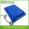 high power 12v 30ah lithium battery with BMS good protection for solar