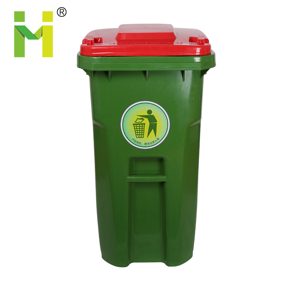 240L Hdpe outdoor mobile garbage bin bulk recycle waste bin