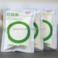 Depond Tilmicosin powder animal antibiotics sales
