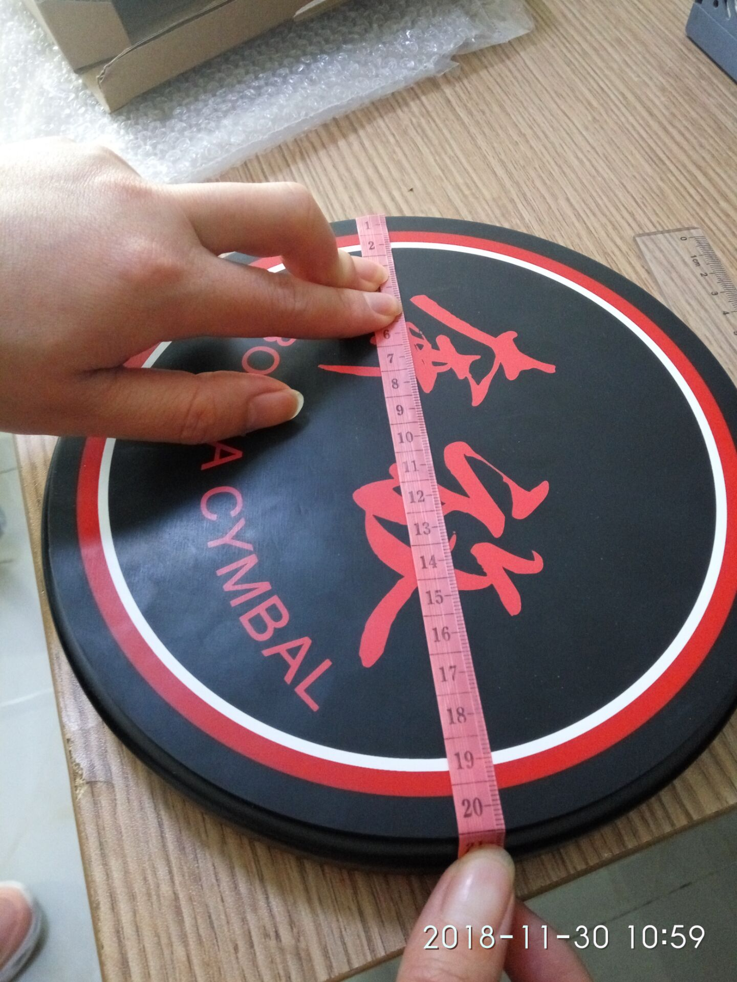 best selling modern design 8 39 39 practice drum pad buy drum pad cheap practice pads electronic. Black Bedroom Furniture Sets. Home Design Ideas