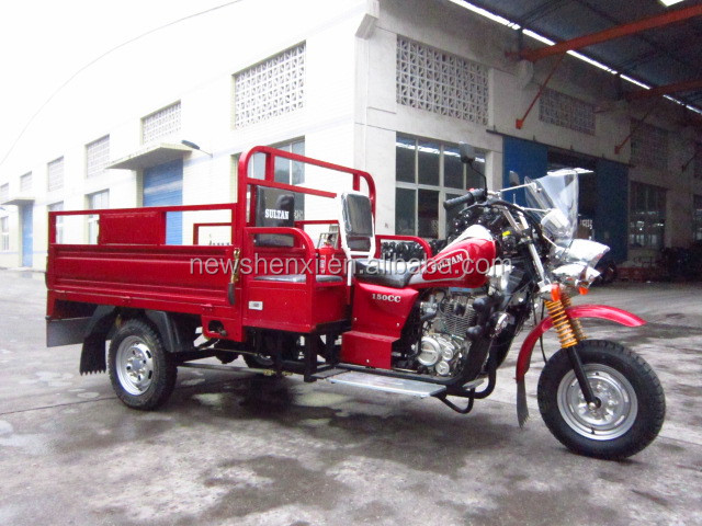 Three Wheel Motor Tricycle for Passenger with Cargo Seats