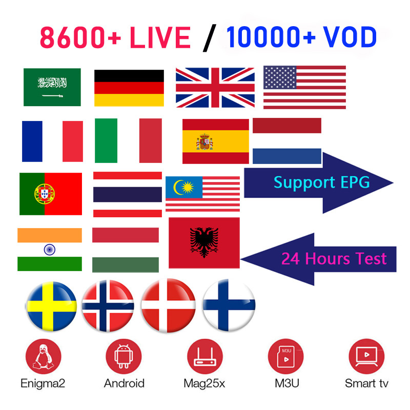 Arabic Germany IPTV M3u Subscription Poland French Spain Indian Albania Thailand Turkey For Android TV Box MAG25X Smart TV, N/a