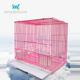 Wholesale wire bird cage parrot carrier cage with station stick