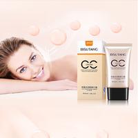 BB & CC & Foundation & Sunblock Cream, moisture beauty BB Cream 60g Beauty Foundation Best Foundation For Oily Skin