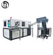 6 cavity Full Automatic Blow Molding Machine