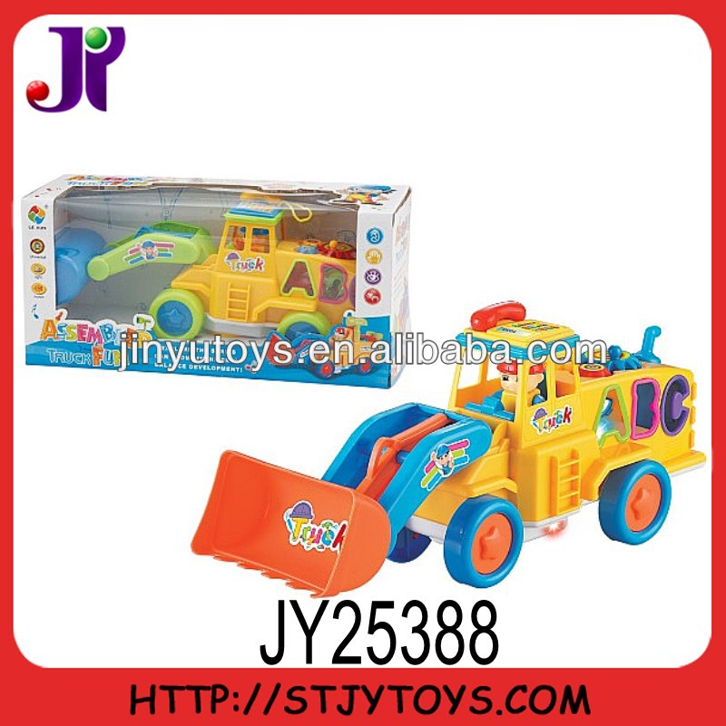 Kids electric plastic farm toy tractors for sale