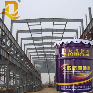 Epoxy Paint Anti Rust Fireproof Paint Coating Steel Building Materials Wall Pipe Coating