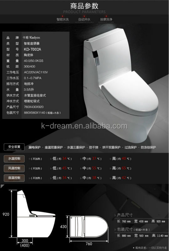 Automatic Bidet Toilet Ceramic Japanese Wc With Spray Kdta - Japanese self cleaning toilet