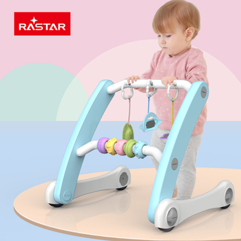 RASTAR colorful walker toys baby play activity gym