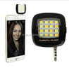 Gadgets 2016 newest rechargeable mobile phone led light/ Gift promotional selfie ring light led