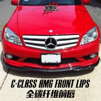 1994-1996 3000gt Bx Style Front Lip Carbon Fiber For Mitsubishi ...