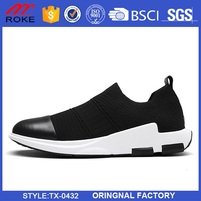 New Design Woven Casual Athletic Sneakers Men Sport Shoes 2017