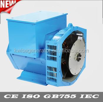 20kva Einphasen Diesel Generator Schaltplan - Buy Product on Alibaba.com