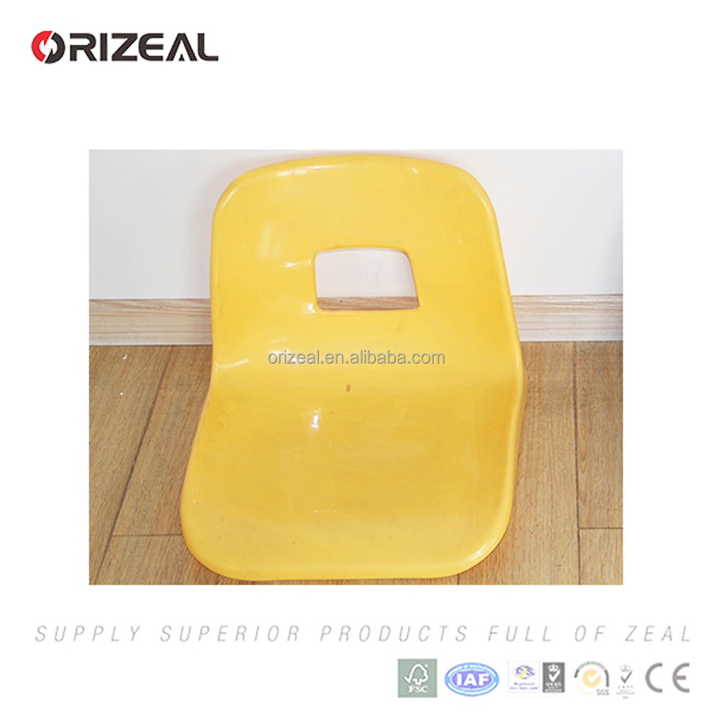 plastic shell chair manufacturer ABS plastic seat shell with back support Offer ends soon