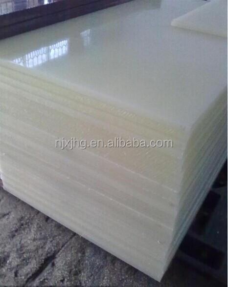 pp planche d couper en plastique pp billot plastique pp planche d couper feuilles en. Black Bedroom Furniture Sets. Home Design Ideas