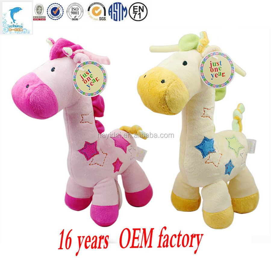 2016 hot selling new pink yeloow giraffe stuffed plush animal toys