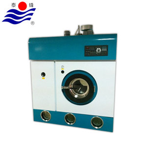 High Efficiency and Quality small dry cleaning machine for clothes