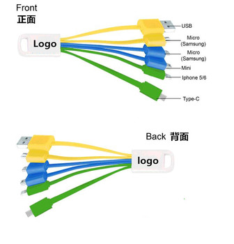Corporate promotional gift items type c phone cable multiple keychain usb cable 4 5 in 1 for mobile phones with custom logo