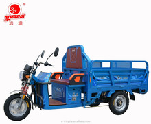 China Manufacture High Quality Comercial Cargo Electric Tricycle for Uruguay Market