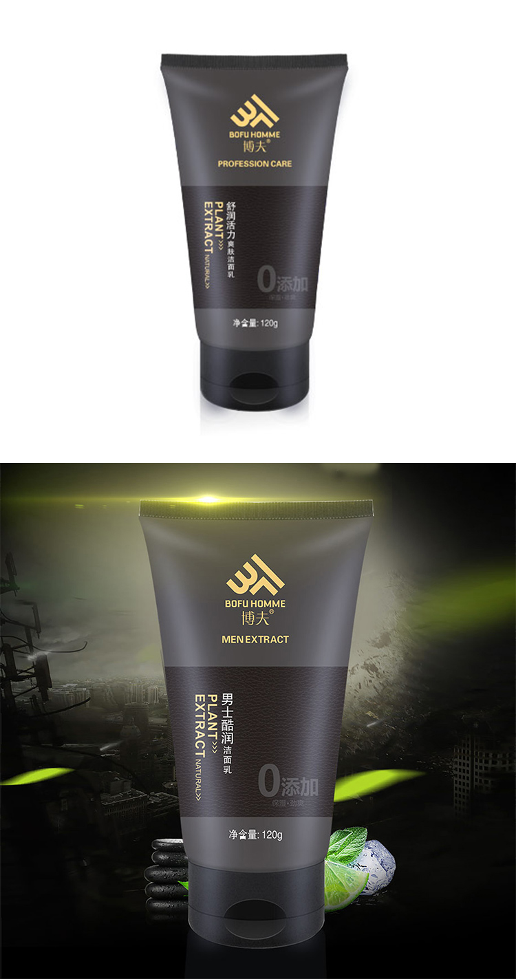 OEM deep clean face cleanser mens face wash for dry skin
