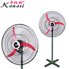Industrie stand fan