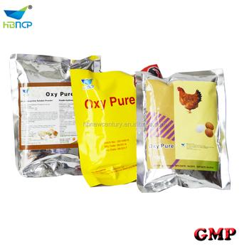 Buy Terramycin For Chickens