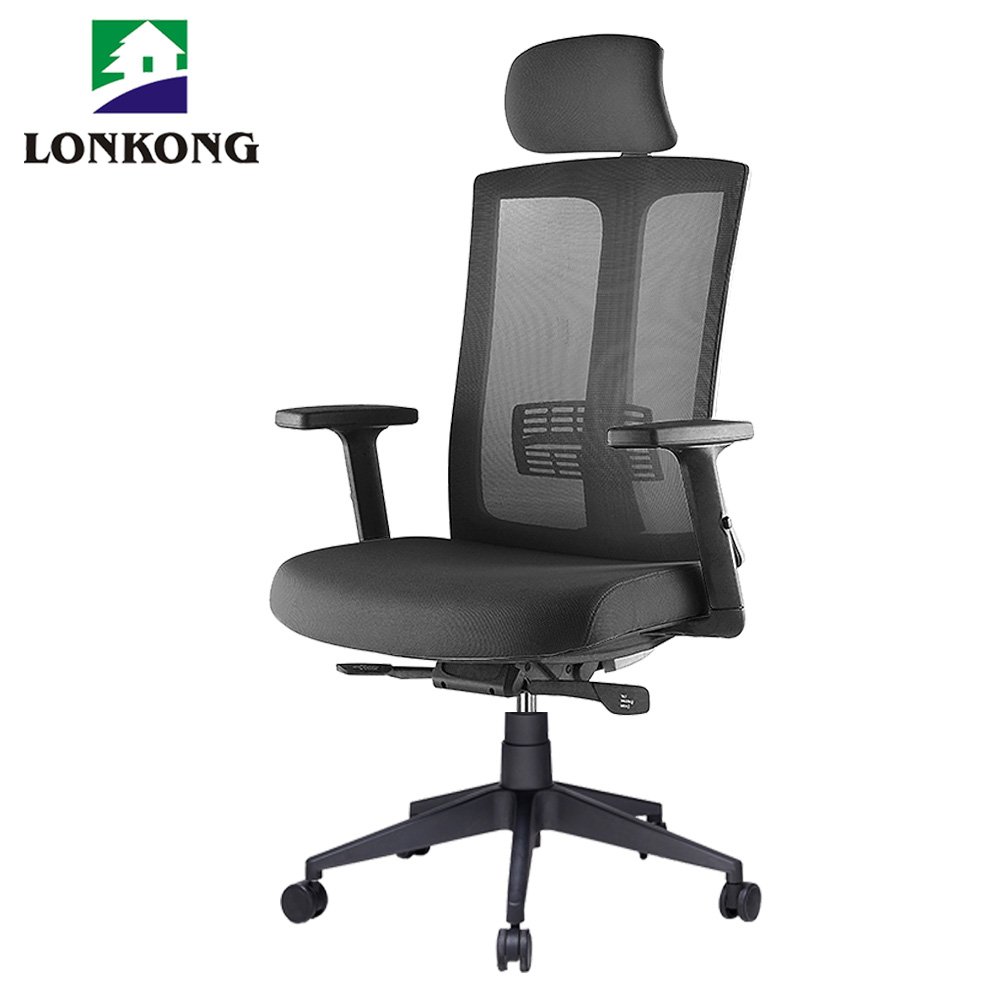 Comfortable seat ergonomic office chair adjustable lumbar with nylon base