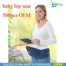 Factory OEM Side Ride Baby Toddler Hip Seat Carrier