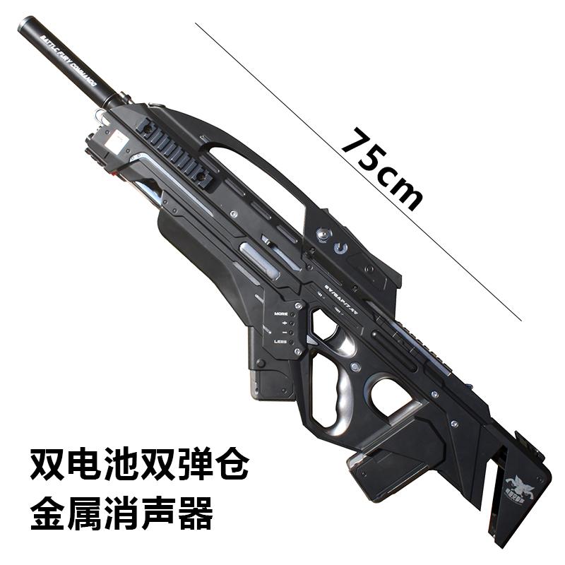 lectrique mini pistolet promotion achetez des lectrique mini pistolet promotionnels sur. Black Bedroom Furniture Sets. Home Design Ideas