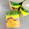 FRESH FRUITS Canned yellow peach in halves 2017 YEAR !!