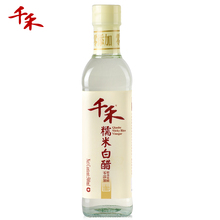 Rice vinegar type 500ml in glass bottle vinegar product type