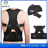 China Largest Supplier High Quality Back Support Waist Trimmer Back Protector