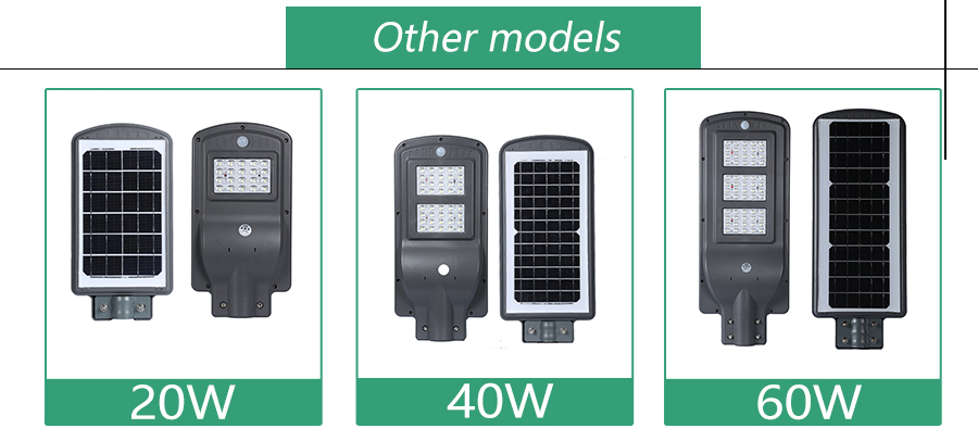 High power waterproof ip65 outdoor 20w 40w 60w integrated solar led street light