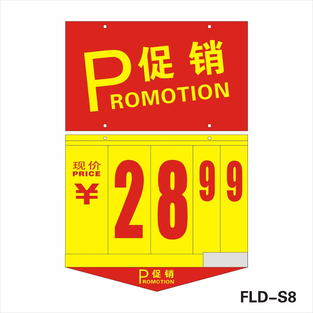 FLD Supermarket Equipment Advertising Board Price Sign Board Flip chart Price Tickets