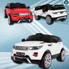 Kids Range Rover HSE Sports Style Electric Ride on Jeep Car Remote 12V