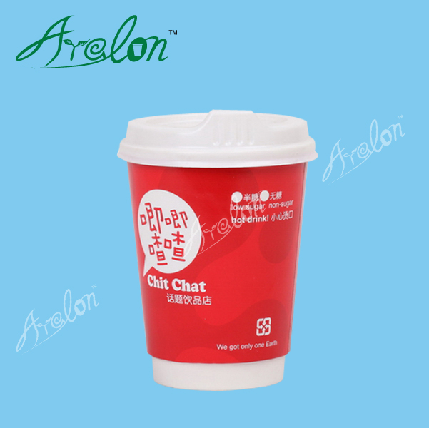 Normal size blank white coffee paper cup